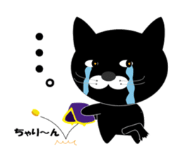 My name is Huu2 sticker #5731755