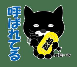 My name is Huu2 sticker #5731761