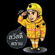สติ๊กเกอร์ไลน์ ดับเพลิงและกู้ภัย กรุงเทพมหานคร