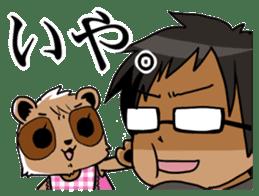My wife looks like a Tanuki sticker #5737888