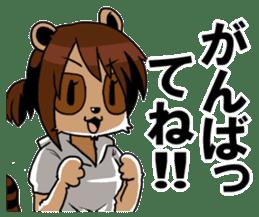My wife looks like a Tanuki sticker #5737891