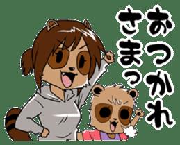 My wife looks like a Tanuki sticker #5737893