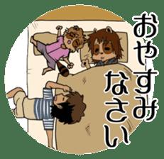 My wife looks like a Tanuki sticker #5737895