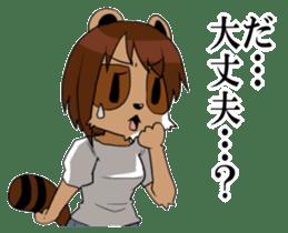My wife looks like a Tanuki sticker #5737899
