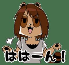 My wife looks like a Tanuki sticker #5737903