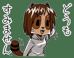 My wife looks like a Tanuki sticker #5737905