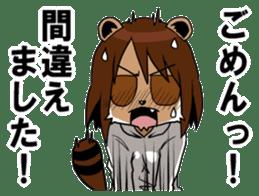 My wife looks like a Tanuki sticker #5737907