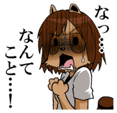My wife looks like a Tanuki sticker #5737910