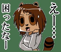 My wife looks like a Tanuki sticker #5737916