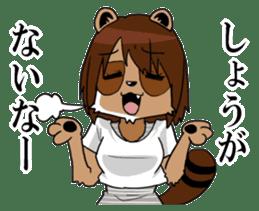 My wife looks like a Tanuki sticker #5737917