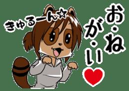 My wife looks like a Tanuki sticker #5737919