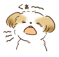 I Love Shih Tzu sticker #5740210
