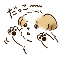 I Love Shih Tzu sticker #5740216