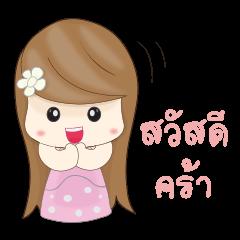 Mooyor (Thai)