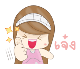 Mooyor (Thai) sticker #5744330