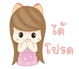 Mooyor (Thai) sticker #5744350