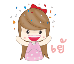 Mooyor (Thai) sticker #5744356