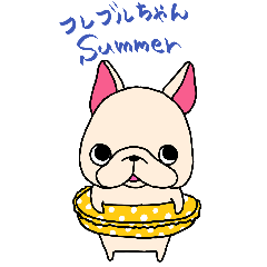 French Bulldog sticker for summer