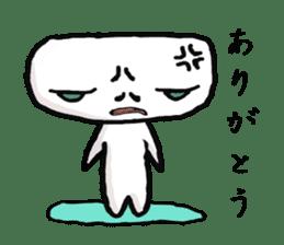 Keshi-Gumlin the goblin of eraser sticker #5748572