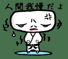Keshi-Gumlin the goblin of eraser sticker #5748573