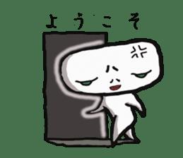 Keshi-Gumlin the goblin of eraser sticker #5748574