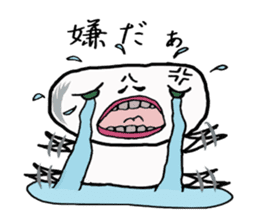 Keshi-Gumlin the goblin of eraser sticker #5748576