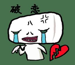 Keshi-Gumlin the goblin of eraser sticker #5748577