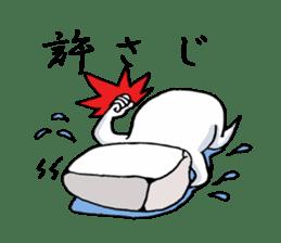 Keshi-Gumlin the goblin of eraser sticker #5748578