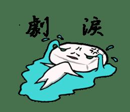 Keshi-Gumlin the goblin of eraser sticker #5748579