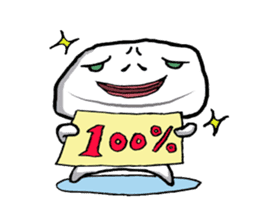 Keshi-Gumlin the goblin of eraser sticker #5748581