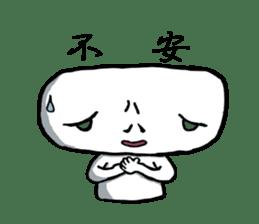 Keshi-Gumlin the goblin of eraser sticker #5748583