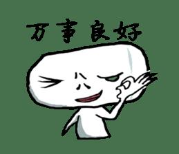 Keshi-Gumlin the goblin of eraser sticker #5748584