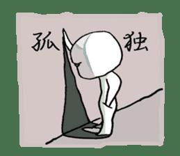 Keshi-Gumlin the goblin of eraser sticker #5748585