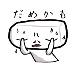 Keshi-Gumlin the goblin of eraser sticker #5748592