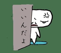 Keshi-Gumlin the goblin of eraser sticker #5748596