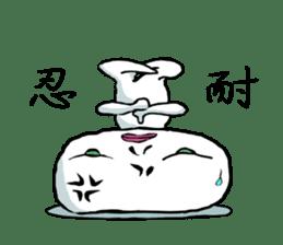 Keshi-Gumlin the goblin of eraser sticker #5748607