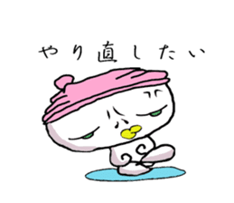Keshi-Gumlin the goblin of eraser sticker #5748609