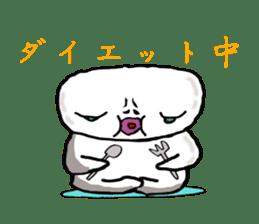 Keshi-Gumlin the goblin of eraser sticker #5748610