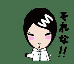 yagiakari sticker #5749534