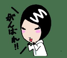 yagiakari sticker #5749538