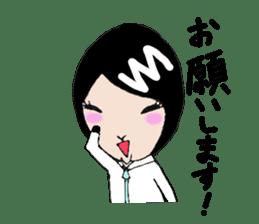 yagiakari sticker #5749546