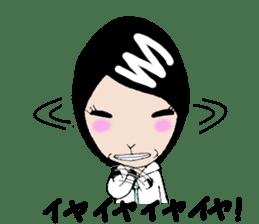 yagiakari sticker #5749553