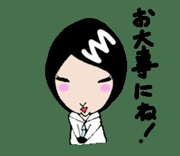 yagiakari sticker #5749559