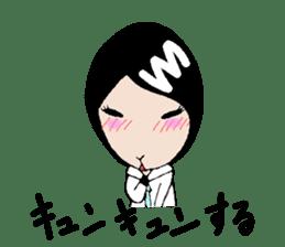yagiakari sticker #5749561
