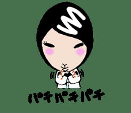 yagiakari sticker #5749563
