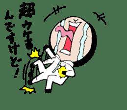 yagiakari sticker #5749567