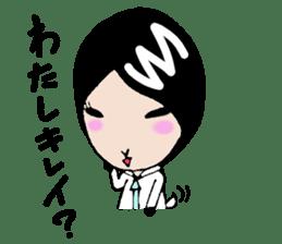 yagiakari sticker #5749568