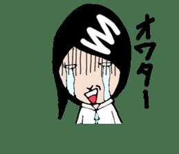 yagiakari sticker #5749569