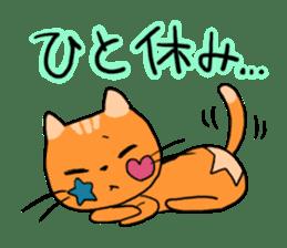 kimono syoko sticker #5749918