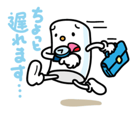 chotto-kun Vol.1 sticker #5750937